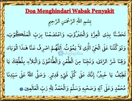 Doa Hindari Penyakit Menular