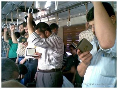 Iqra' Bacalah Al Quran