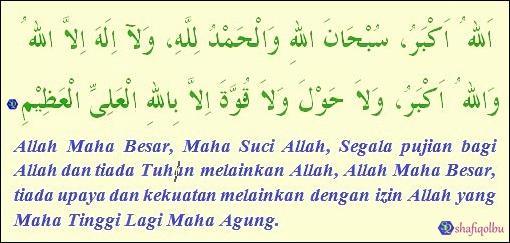 free download bacaan doa iftitah