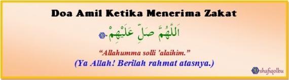 Doa Amil Menerima Zakat 1