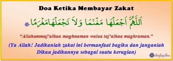 Doa Membayar Zakat