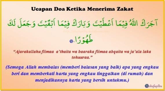 Doa Menerima Zakat