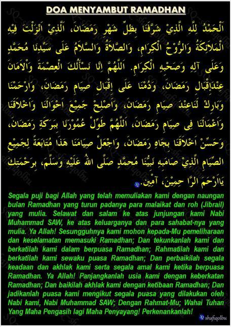 Doa Menyambut Ramadan