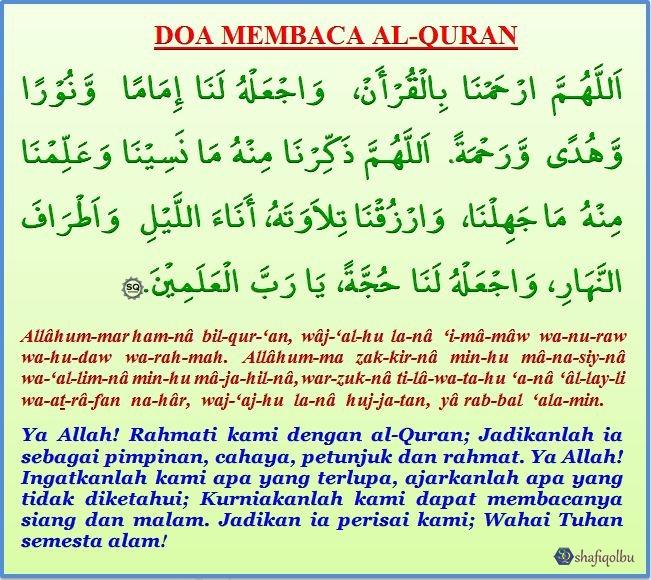 Doa Membaca Al Quran Shafiqolbu