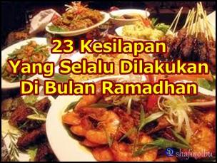 Kesilapan Di Bulan Ramadhan