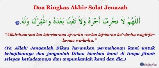 Doa Jenazah Ringkas 2