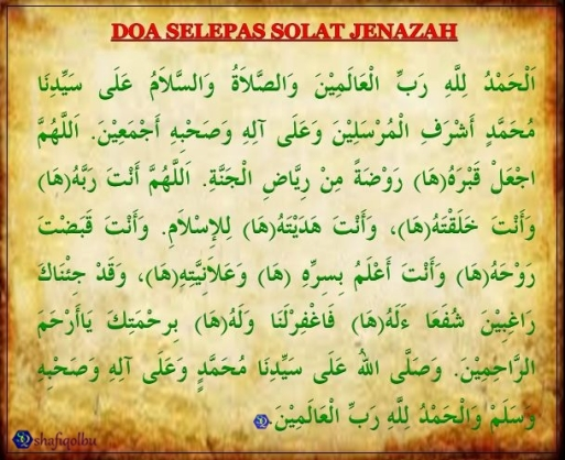 Doa Selepas Solat Jenazah