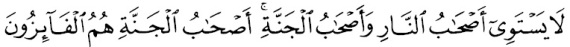 khutbah Idulfitri 1