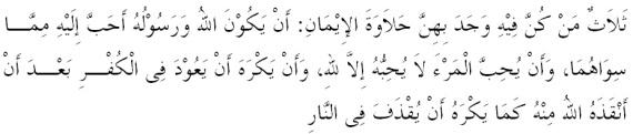 khutbah Idulfitri 2