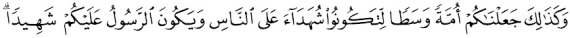 khutbah Idulfitri 3