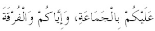 khutbah Idulfitri 4