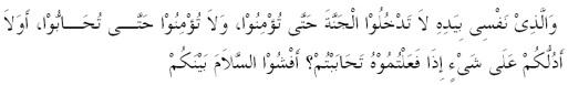 khutbah Idulfitri 5