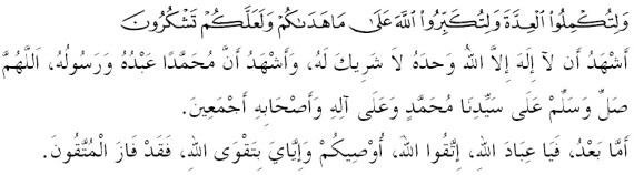 kj nikmat ramadan 1