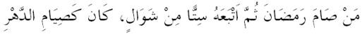 kj nikmat ramadan 2