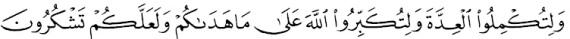 kj nikmat ramadan 3
