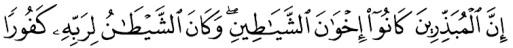 kj nikmat ramadan 4