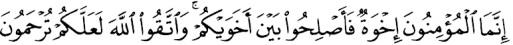 kj nikmat ramadan 5