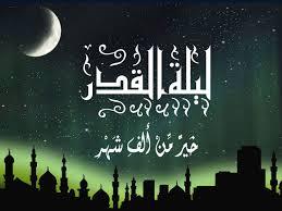 Malam Lailatul-Qadar