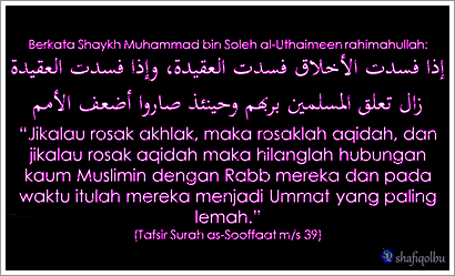 Nabi Muhammad Rasulullah Saw Contoh Tauladan Terbaik Shafiqolbu