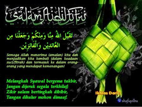 Salam Syawal 2013