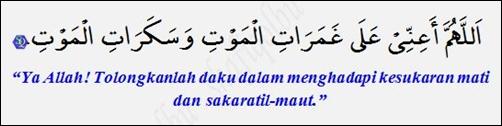 doa nazak