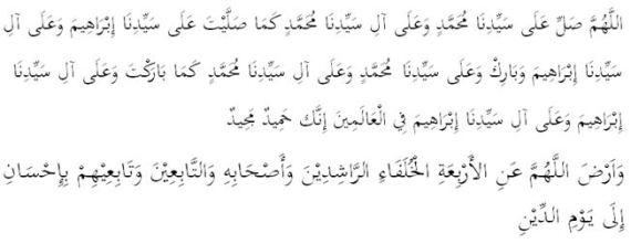 Adha 2akhir1
