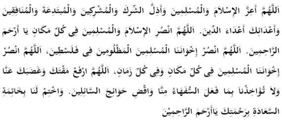 Adha 2akhir3