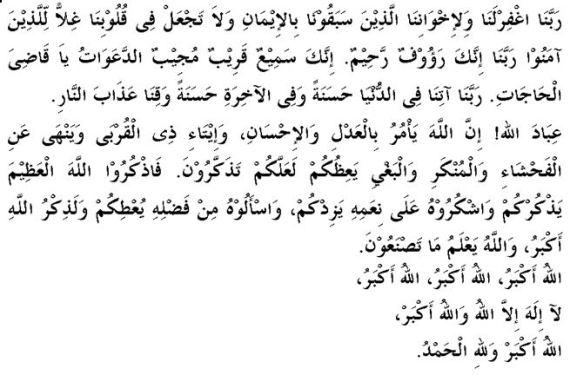 Adha 2akhir4