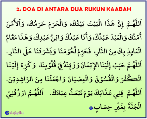 Doa Di Antara Dua Rukun Kaabah 2 - Copy