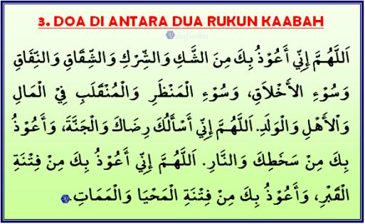 Doa Di Antara Dua Rukun Kaabah 3 - Copy