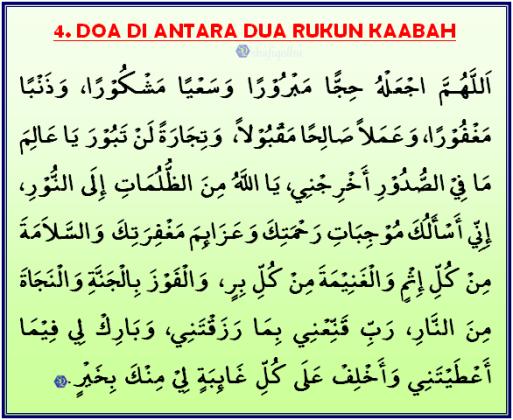 Doa Di Antara Dua Rukun Kaabah 4