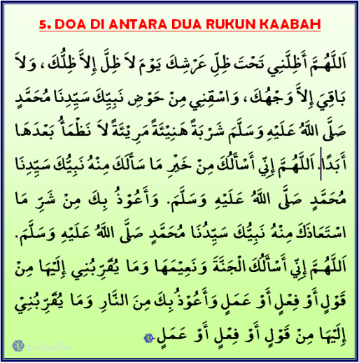Doa Di Antara Dua Rukun Kaabah 5 - Copy
