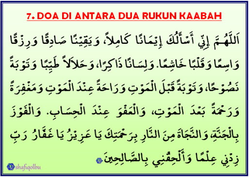Doa Di Antara Dua Rukun Kaabah 7 - Copy
