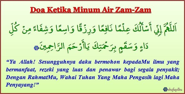 Image result for doa minum air zam zam