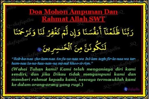 Doa Mohon Ampunan