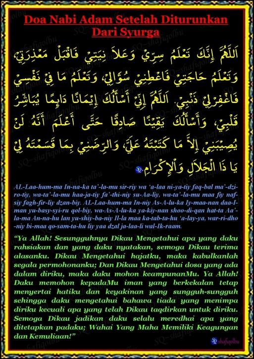 Doa Nabi Adam Setelah Diturunkan dari Syurga SQ