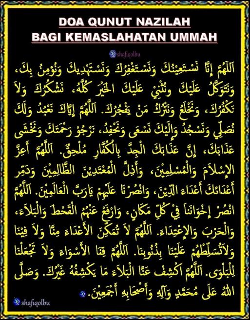 Doa Qunut Nazilah Kemaslahatan Ummah SQ