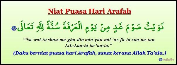 http://shafiqolbu.files.wordpress.com/2013/10/niat-puasa-sunat-arafah.jpg