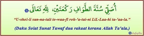 Image result for lafaz niat tawaf umrah