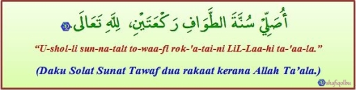 Niat Solat Sunnat Tawaf