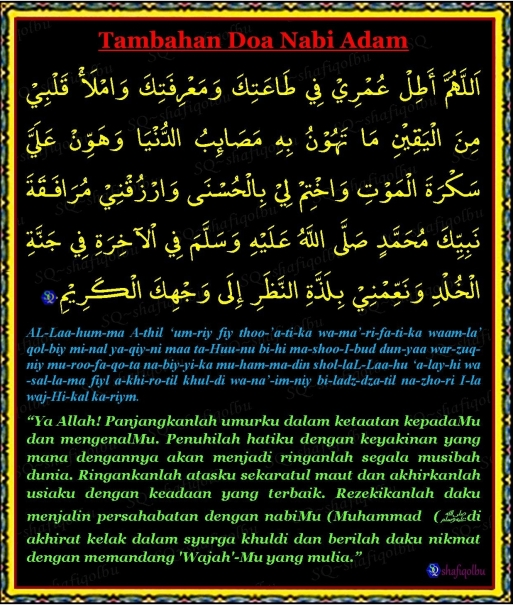 TAMBAHAN DOA NABI ADAM AS