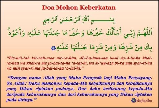 Doa Mohon Keberkatan Isteri