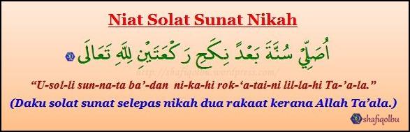 Solat Sunat Nikah Shafiqolbu