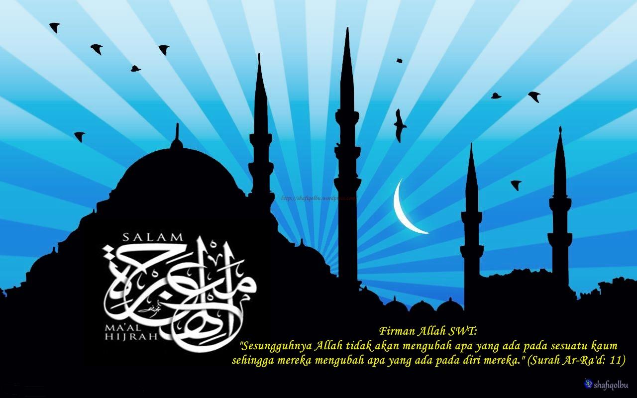 sedikit persediaan untuk membaca doa akhir dan awal tahun baru Hijrah