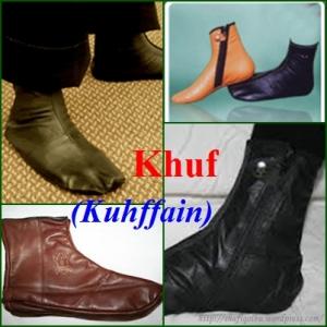 Khuf (Khuffain) -SQ