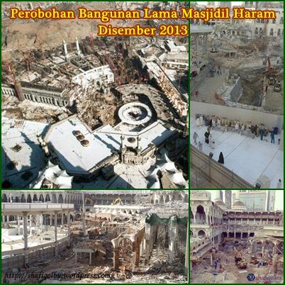 Perobohan Bangunan Lama Masjidil Haram Disember 2013 1