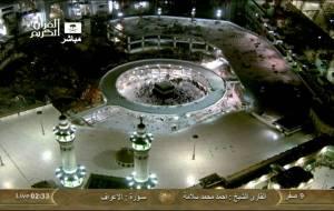 Saudi_Quran_3530_12149_H_27500_20131212_003327