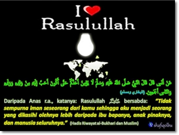 Cintai Nabi Muhammad Rasulullah SAW