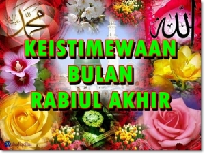 12-rabi-al-awwal-wallpaper