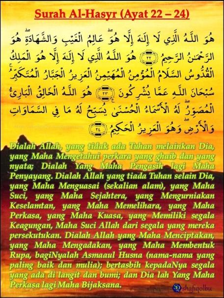 Fadhilat Dan Khasiat Tiga Ayat Akhir Surah Al-Hasyr